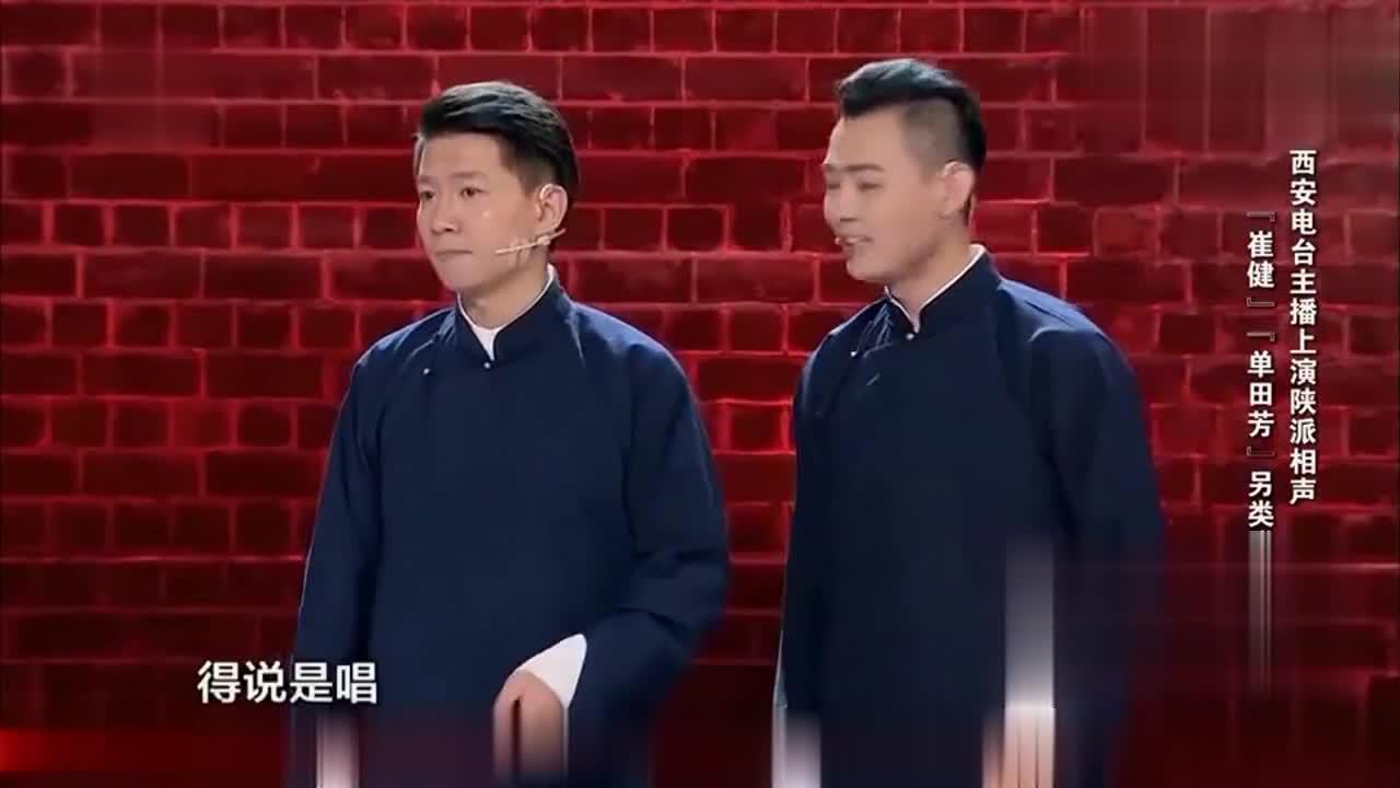 为什么粤语歌听起来最洋气?因为听不懂!卢鑫玉浩逗蒙宋丹丹!