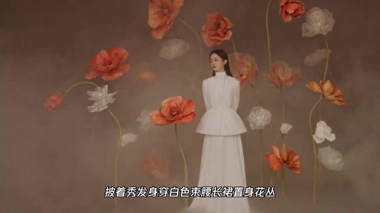 赵丽颖花间仙意大片,穿薄纱裙演绎双生花,宛如花间仙子