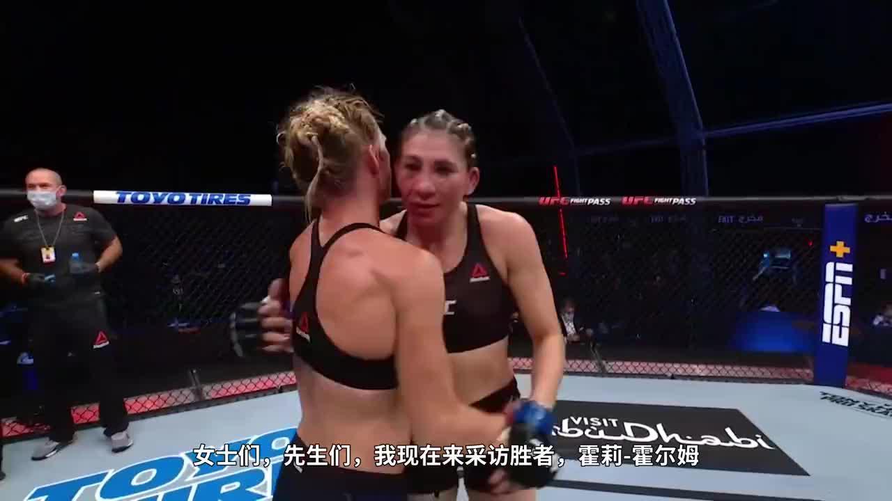 UFC格斗岛4 霍尔姆:我还在学习,还在进化