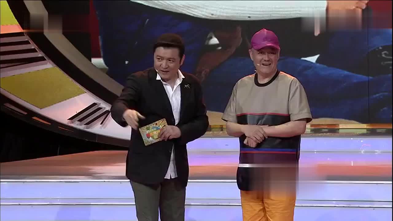 喜剧大咖赵本山舞台上直说他是叛徒,参加节目竟不让师父知道!