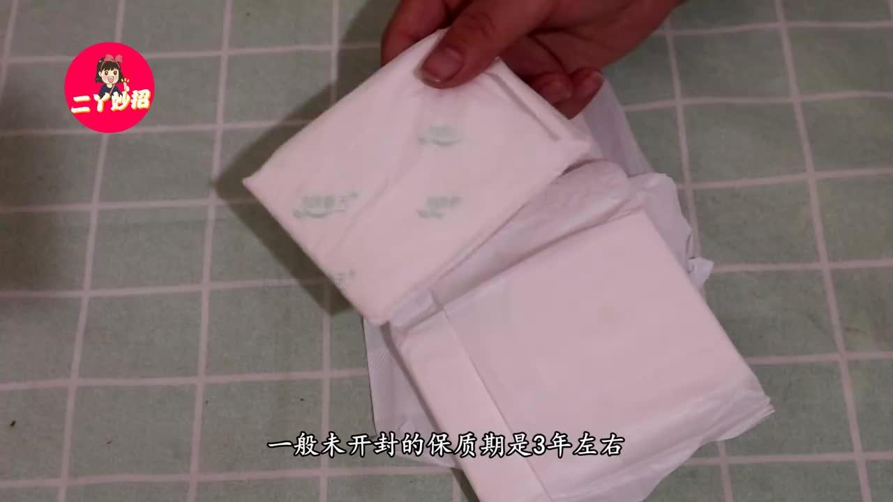女性朋友要留意,卫生巾的几个错误使用方法,牢记不能有,抓紧看