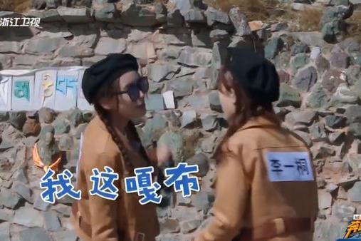 《跑男黄河篇》首期笑点十足,嘉宾多次被导演套路,彻底被玩坏