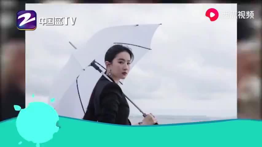 刘亦菲西装杀曝光,撑伞漫步湖边,神仙姐姐仙气十足!