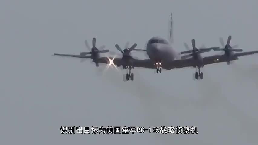 北约3国侦察机同日进犯,俄军紧急升空,忘记巴伦支海手术刀了?