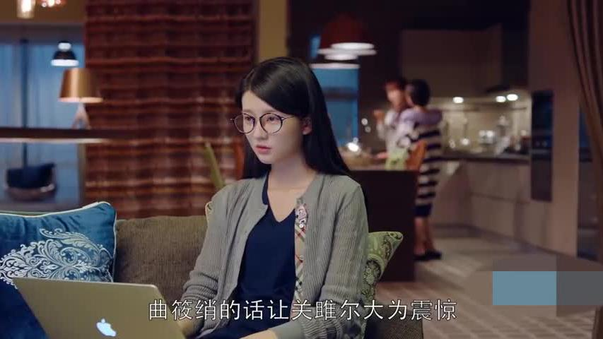 曲筱绡询问关关,王小波的小说内容怎么样,关于生活吗