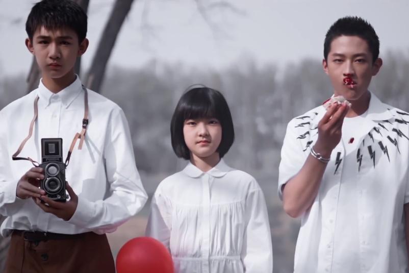 《秘密访客》:集齐张子枫、普普和朱朝阳,MV看的人后背发凉