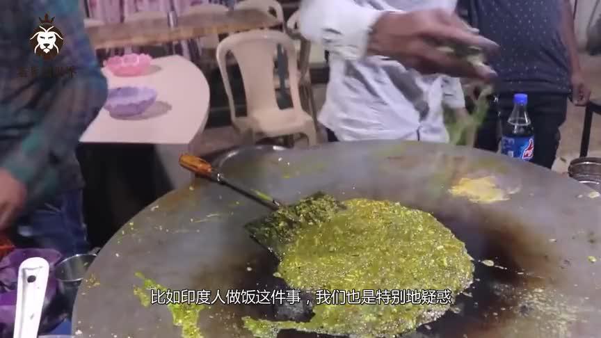 到印度,实拍印度人炒菜,网友:你吃了吗