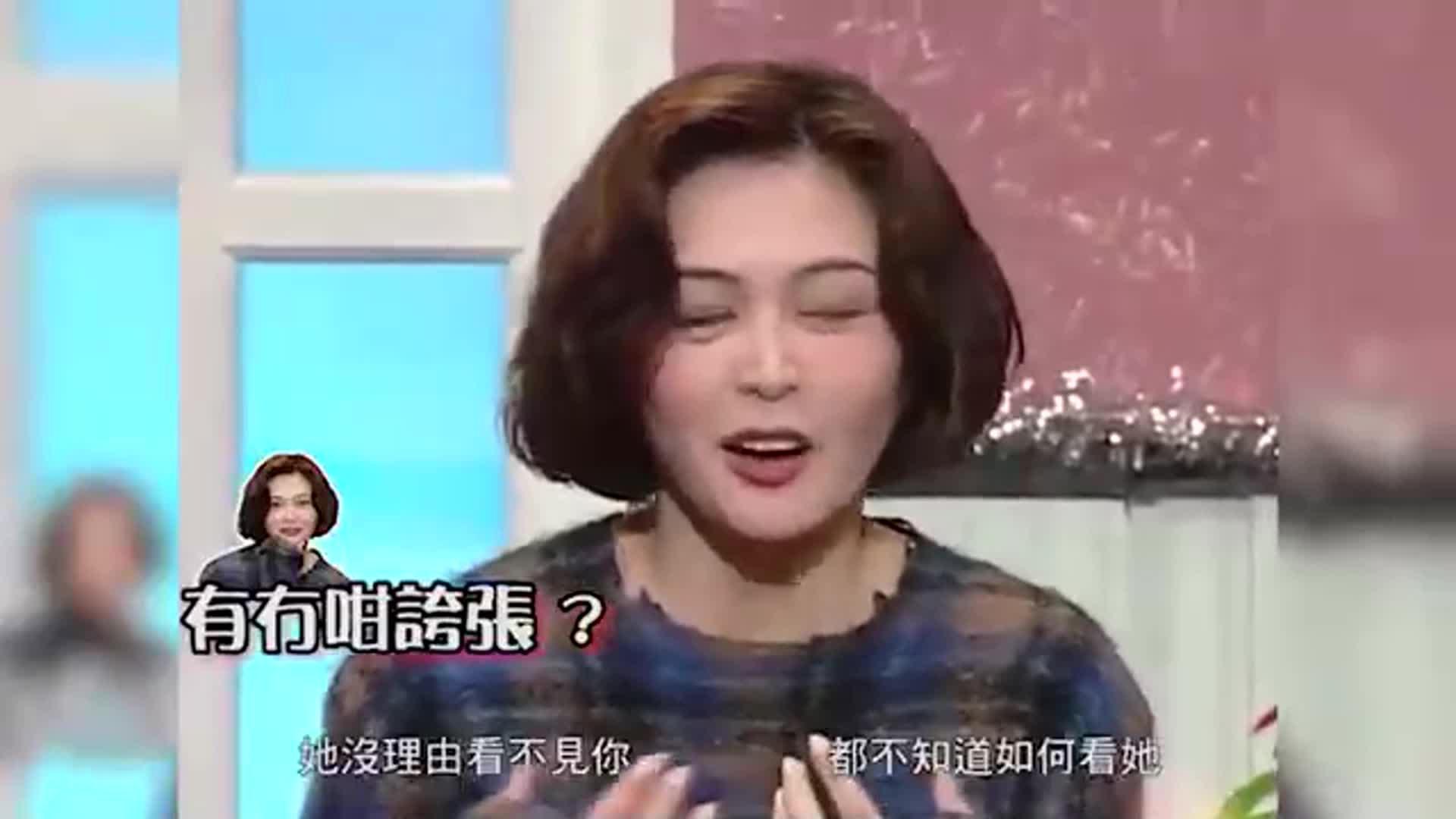 """1994年《周五红人馆》张国荣""""吐槽""""关之琳!"""