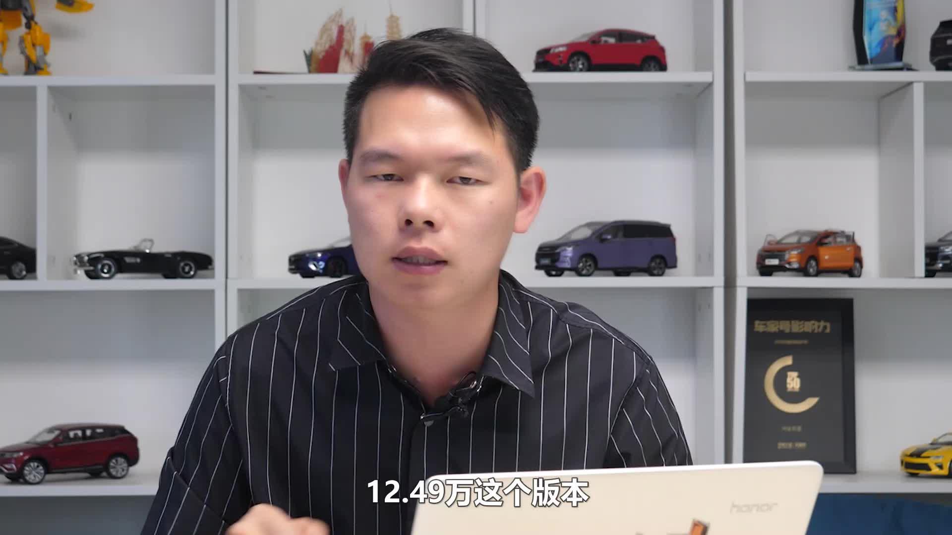 视频:【七哥撩车】才买的新车到底能不能上高速?标致408还能买吗?