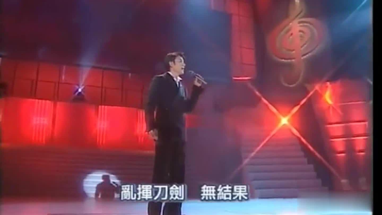 刘德华翻唱《小李飞刀》难得一身好本领,闯不过柔情蜜意!