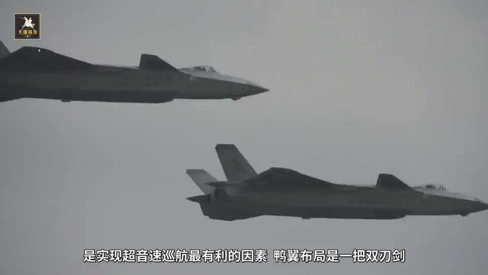歼—20被低估?美六代机概念图为何与歼—20外形高度相似