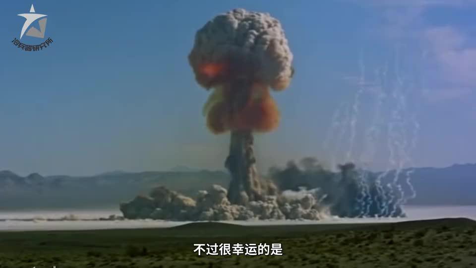 比氢弹还强悍 一枚让欧洲变成无人区 却是幻想的大杀器