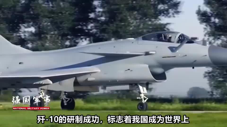 歼-10战斗机究竟有多先进?国外军事刊物分析认为:全面超越F-16