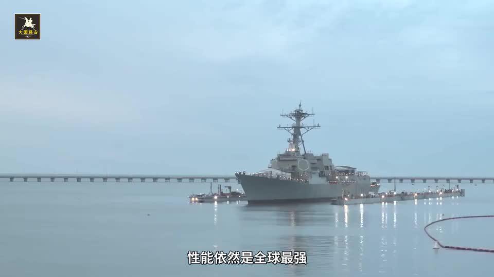 公认最先进驱逐舰:服役30年还是世界顶级,055还要加油