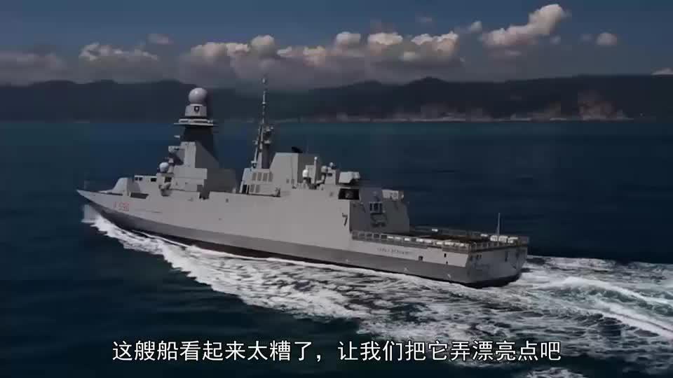 嫌美军新战舰设计难看?特朗普:看起来太糟了,把它弄漂亮点吧