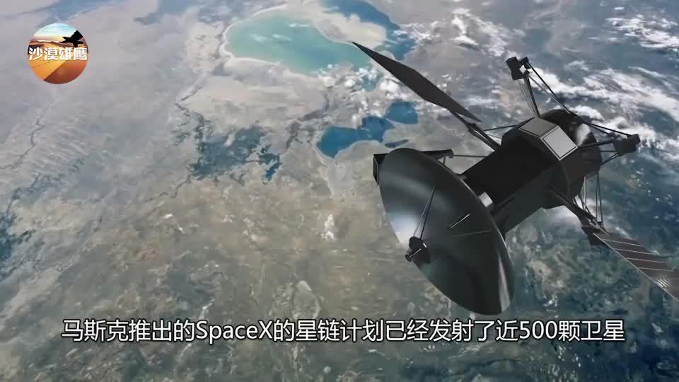 美太空军联手马斯克,发射GPSⅢ卫星,抗干扰能力为此前8倍