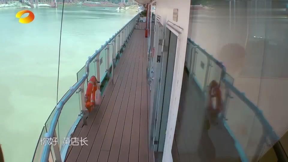 中餐厅4:黄晓明登船遇难题,想请船长帮忙搬行李,船长就是不听