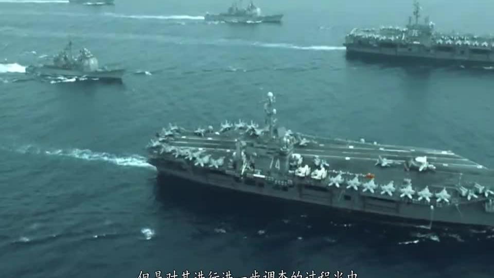 """4个月换3任,美国""""罗斯福""""号航母又换舰长了,这次是什么原因?"""