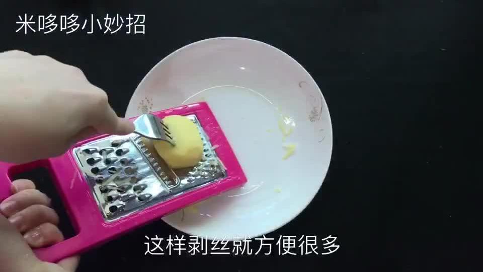 土豆上插把叉子,想吃多少土豆丝都方便,学到就是赚到