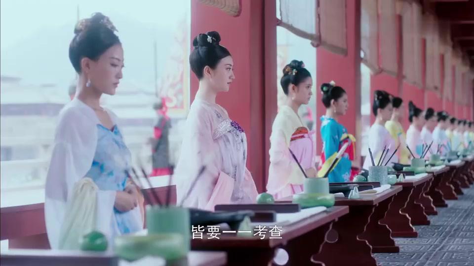 大唐荣耀:崔彩屏作弊,珍珠随便应付,只有慕容林致认真