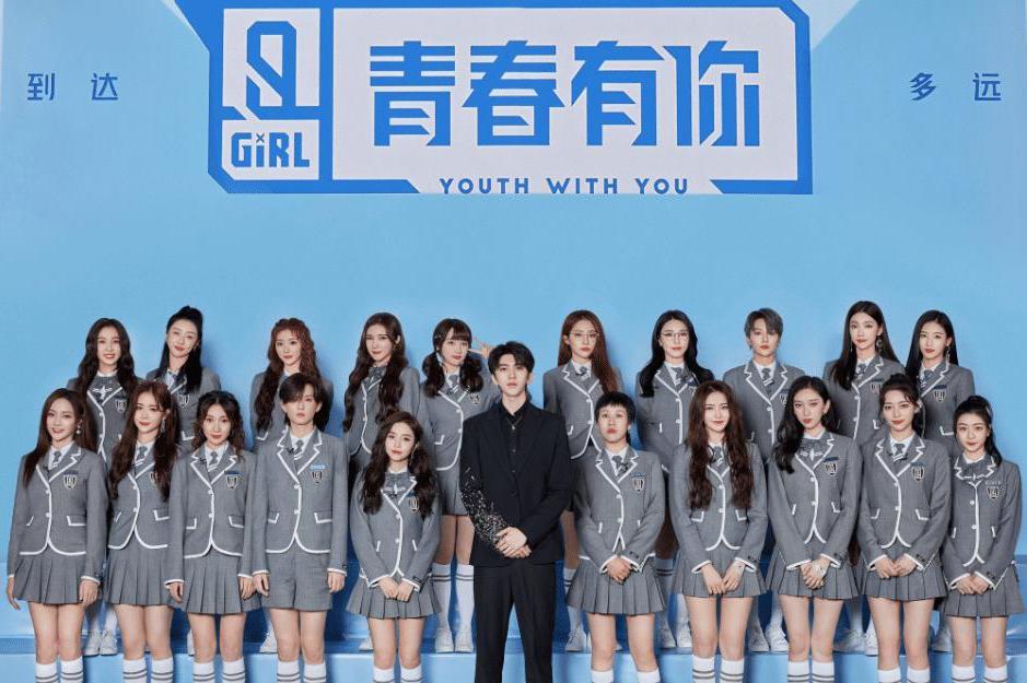 青2总决赛PK阵容,孔雪儿刘雨昕一组,虞书欣小组名单厉害了
