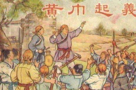 """""""人心思汉""""作为刘备政权拉拢人心的口号,对后汉三国有何影响?"""