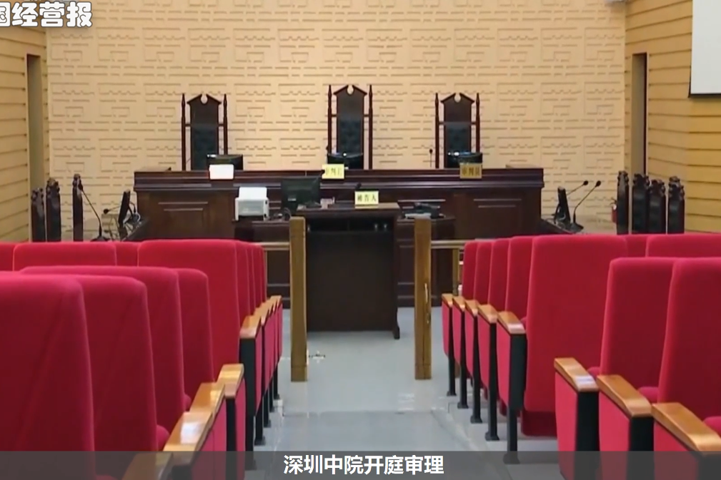 中科创涉黑案延迟开庭!行贿62万的创始人张伟,将被如何定罪?