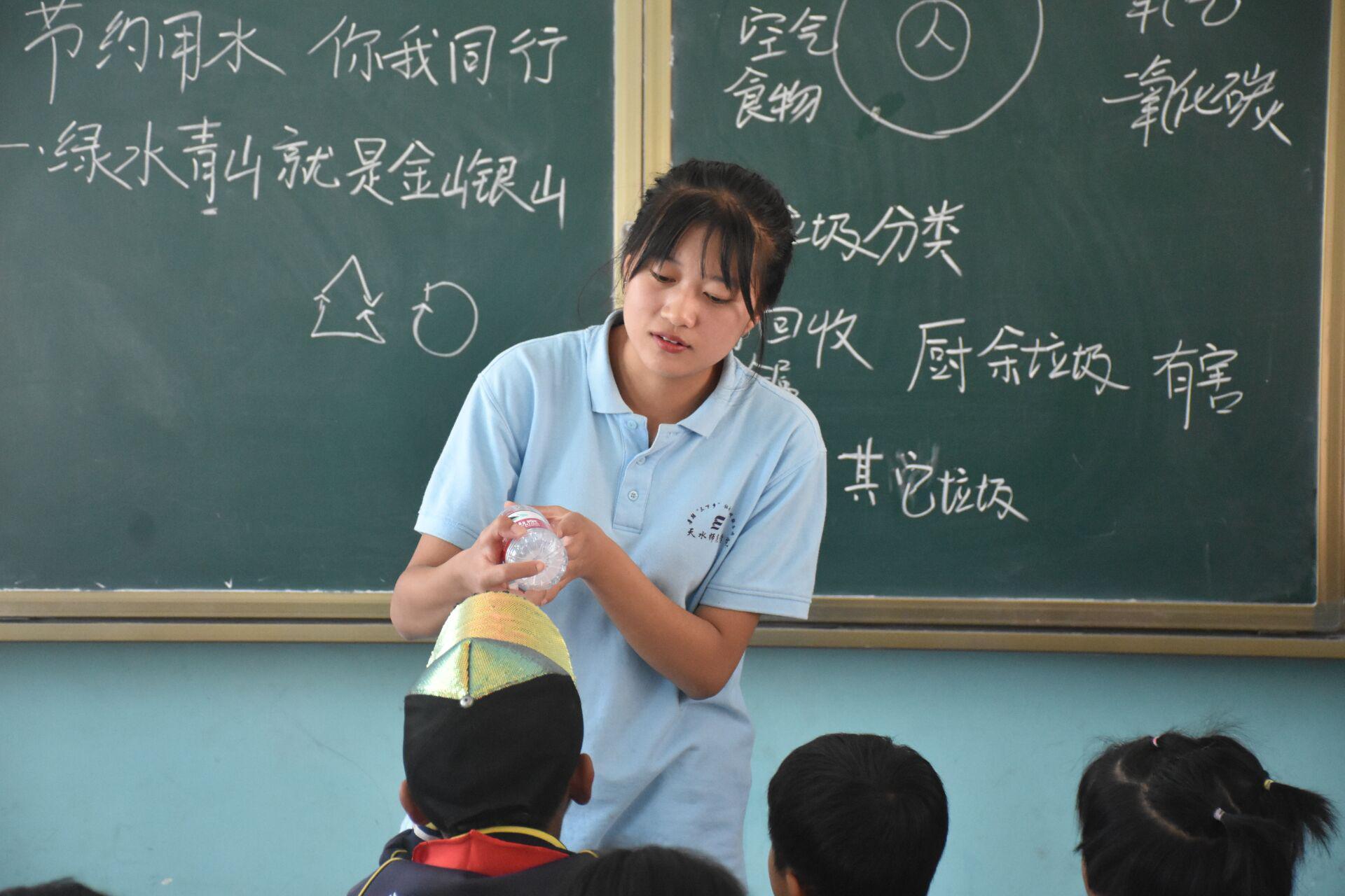 """天水师范学院学子开展""""三下乡""""绿色引航环境教育活动"""