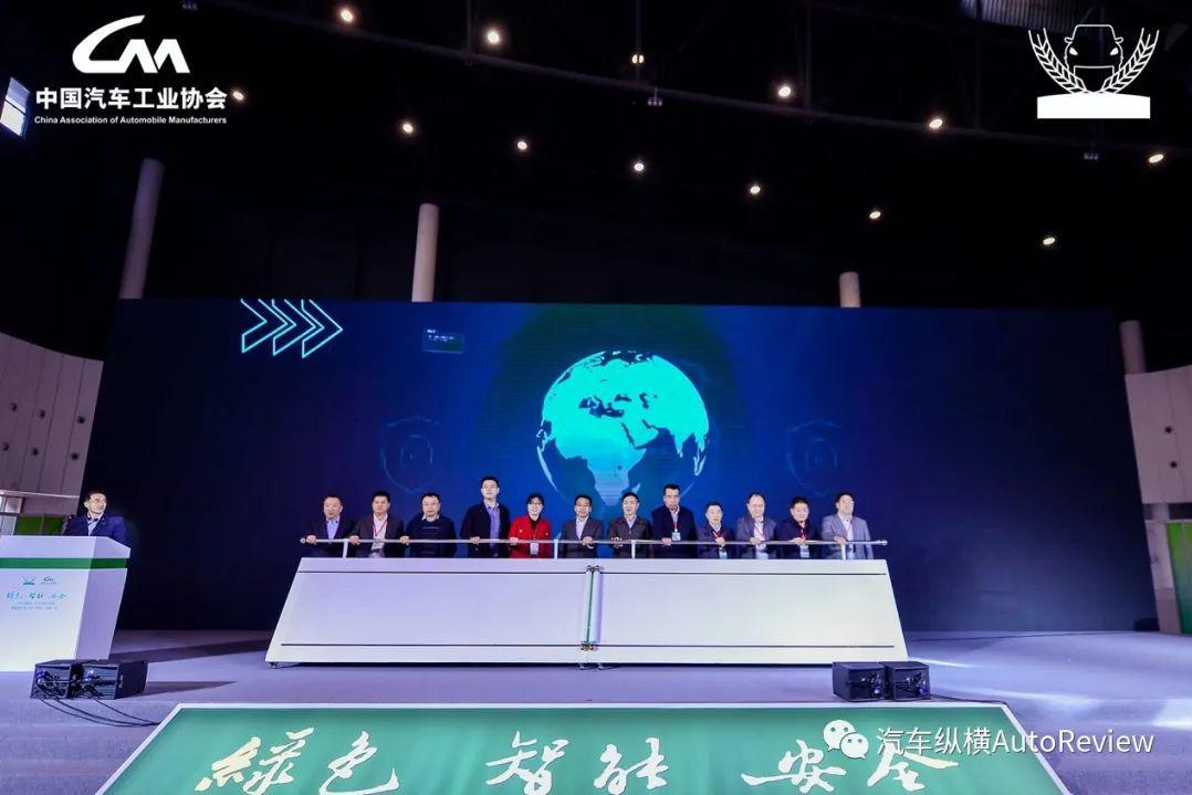 绿色、智能、安全——新能源汽车下乡第4站四川成都启动