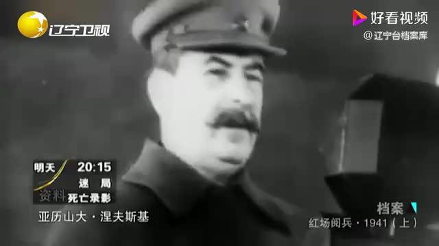 二战最悲壮的阅兵:1941年斯大林红场阅兵,受阅部队直接开赴前线