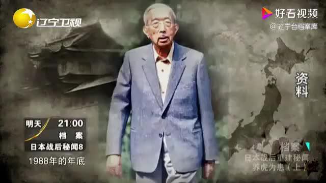 美国为何不废除日本天皇制度?这起事件足可见军国主义有多疯狂