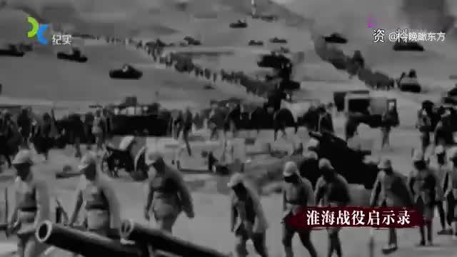淮海战役中,杜聿明接到老蒋不增援的电报后,整个人心都凉了!