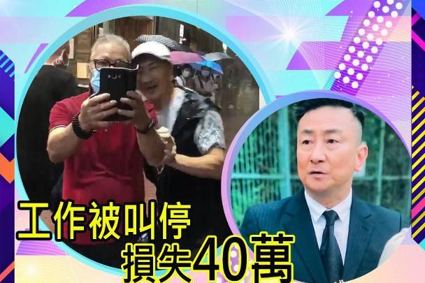 TVB演员因负面新闻工作被叫停 盘点近年艺人犯错唯独他最幸运