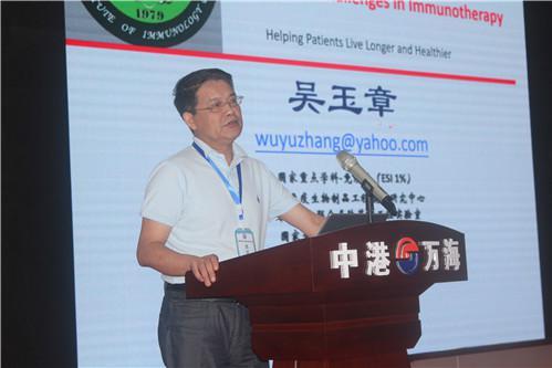 首届中港万海生命科学论坛在咸阳举行