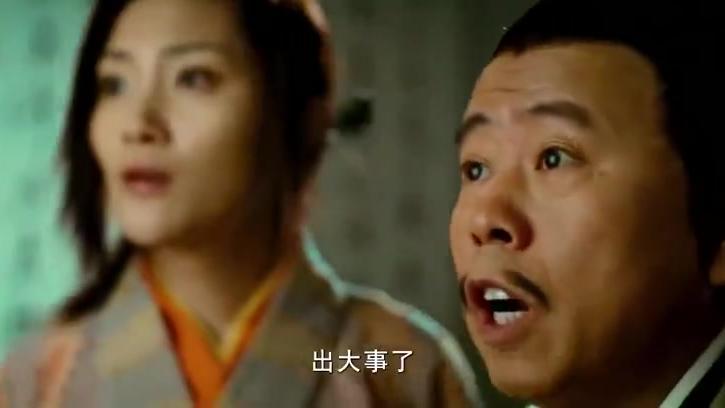 龙凤店:新菜单被泄露,凤姐和小龙连夜设计机关,准备抓内鬼!