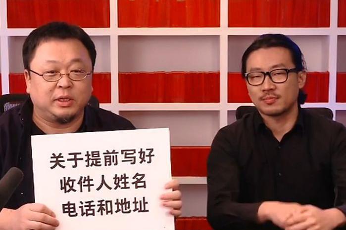 华为P40国行售价曝光,罗永浩直播首秀引网友吐槽
