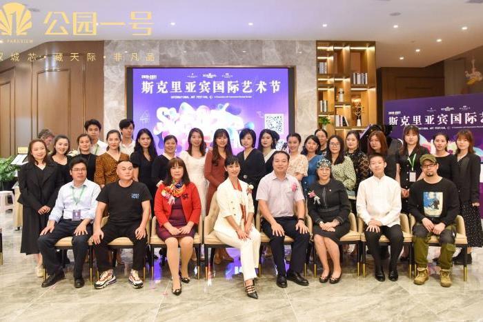 2020-2021斯克里亚宾国际钢琴粤西预选赛在湛江启动
