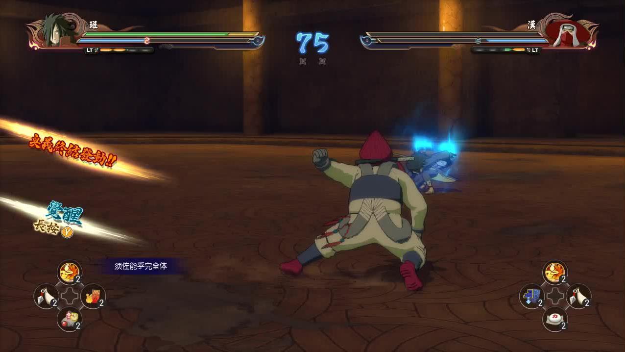 火影忍者:在宇智波斑面前,不可一世的人柱力汉,只能不停躲避