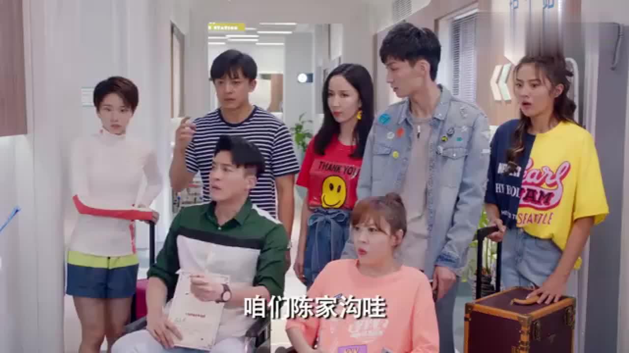 为了进美嘉的待产室,大伙都化作亲戚改姓陈张伟秒成大外甥