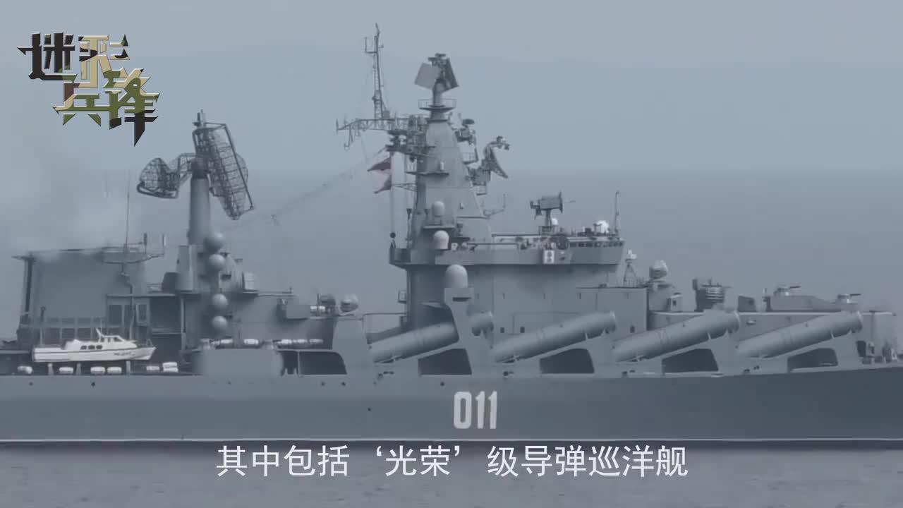 俄罗斯步步紧逼美海军舰队自身难保大批俄军舰驶向太平洋