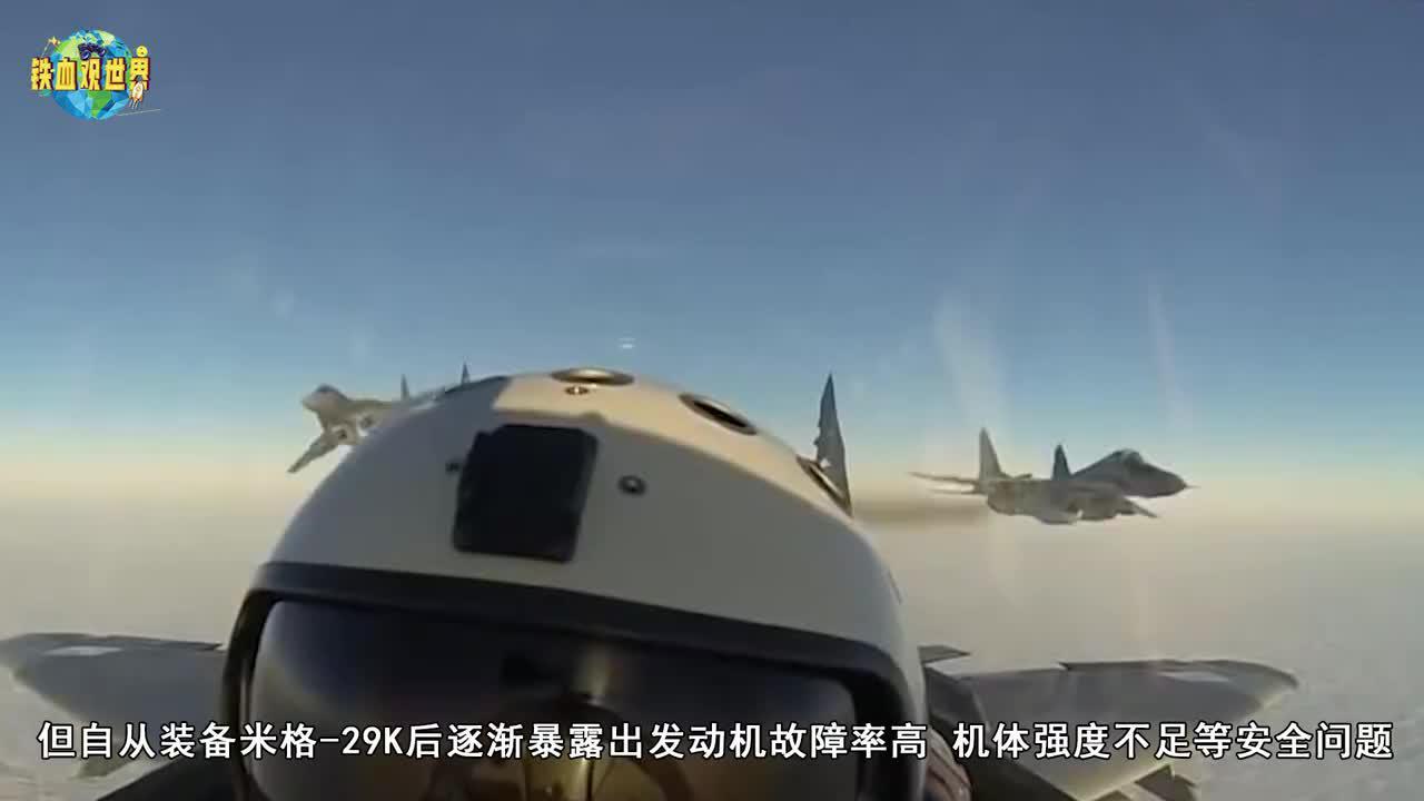 万国牌印度海军舰载机型号多达三款其中一款已经坠毁4架