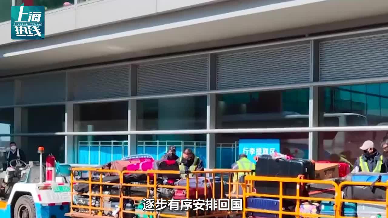 担心142万海外学子中国外交部出手了不仅发口罩还将包机接