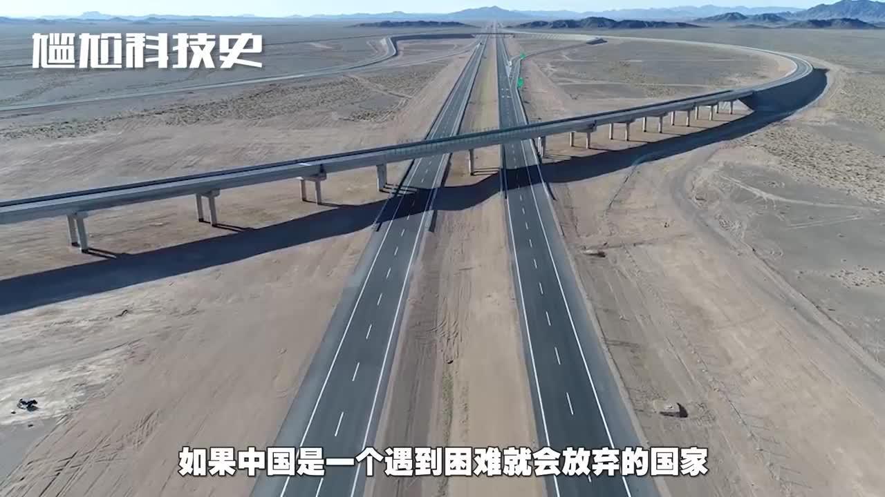 中国再造超级工程从大连到烟台只需要40分钟