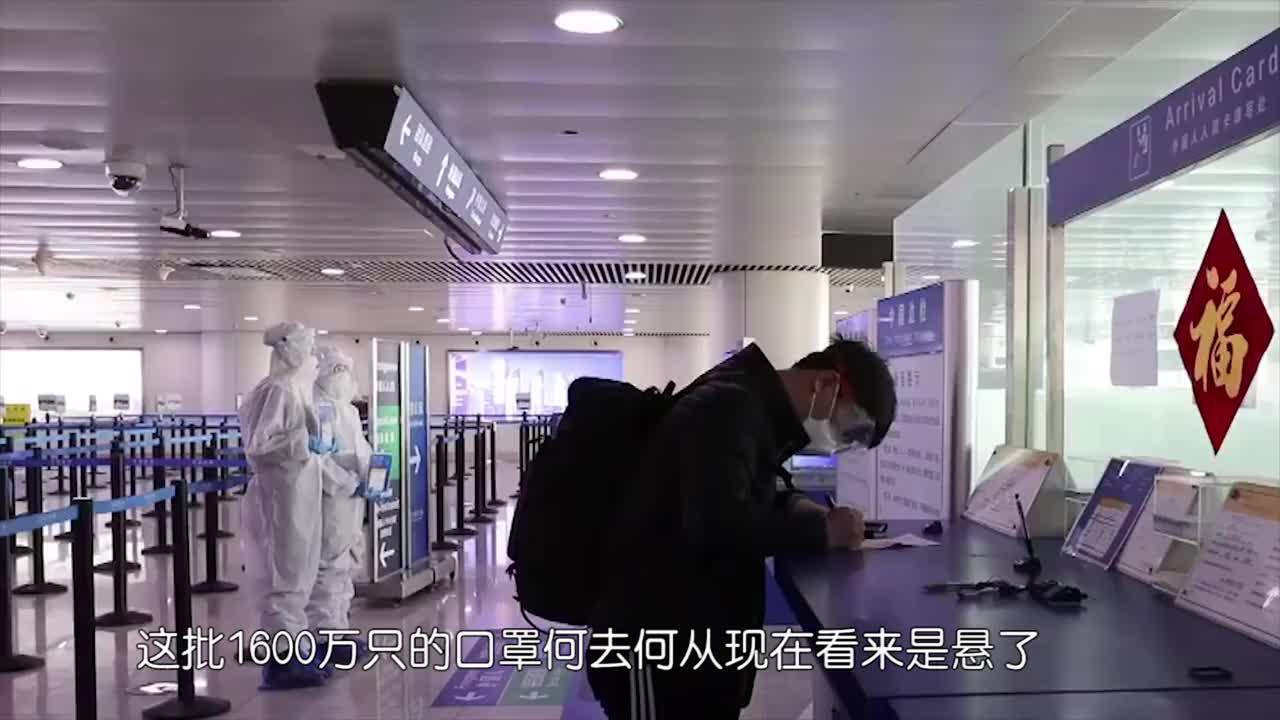 为了1600万口罩,法国派专机来中国取货,结果仨飞行员都回不去了