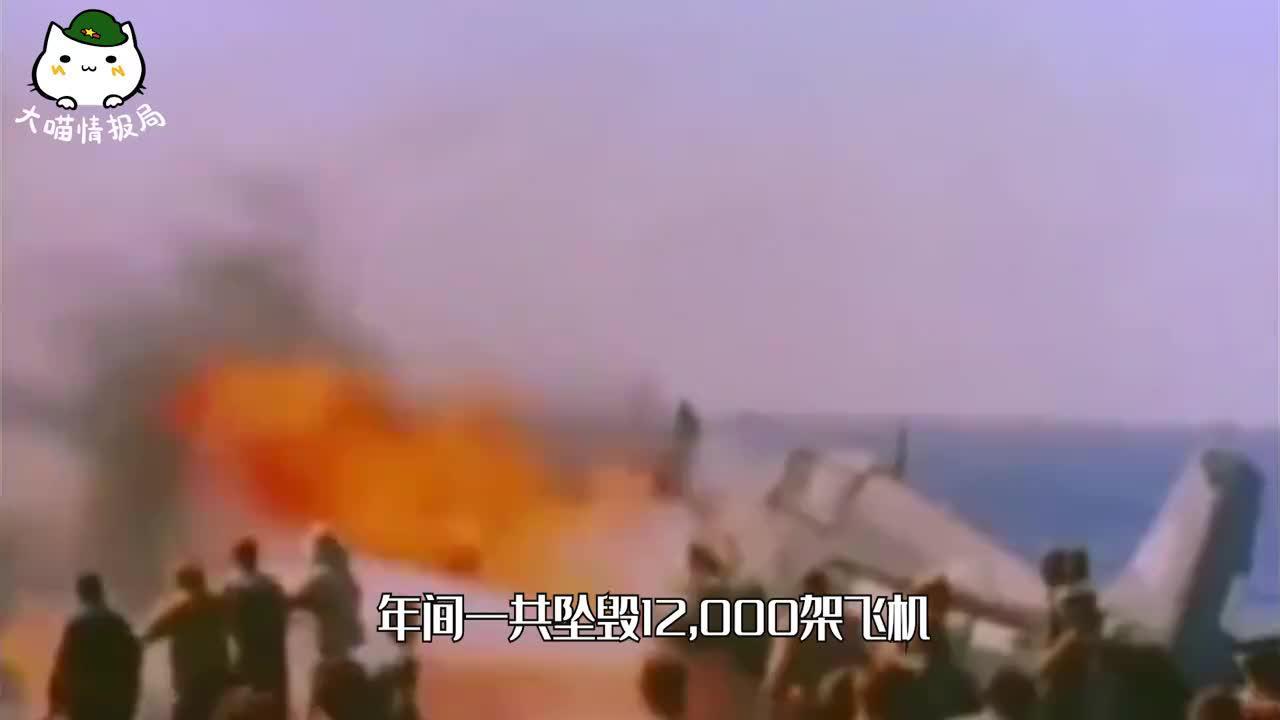 舰载机着舰有多难?美海军40年坠毁12000架,一次填坑就要60亿
