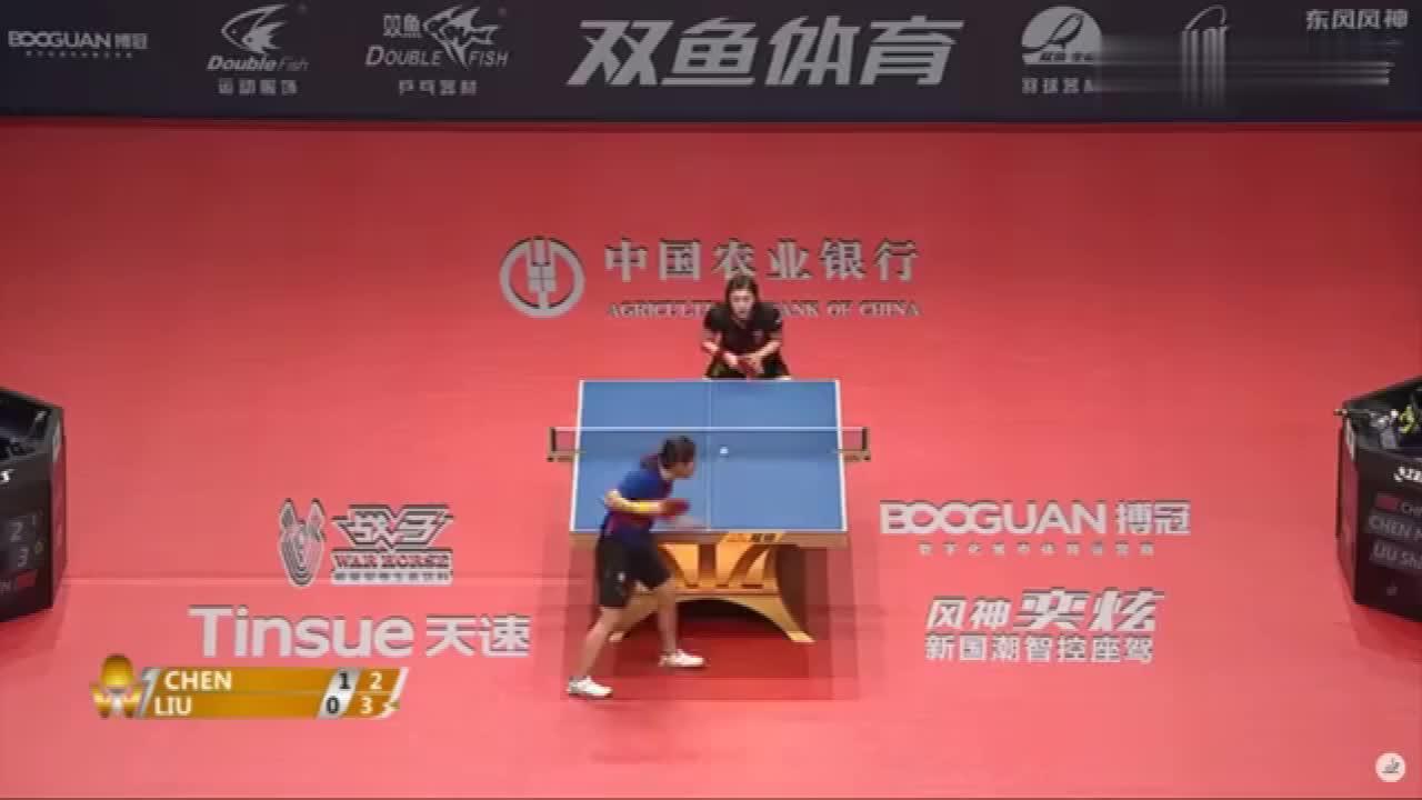 乒乓球年终总决赛,陈梦刘诗雯奉献7局大战,真是精彩