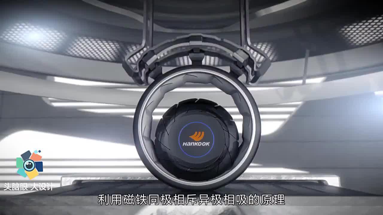 """中国21岁大学生,发明""""磁悬浮轮胎""""比普通轮胎省力2倍"""