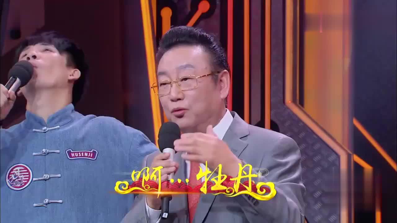 蒋大为念《牡丹之歌》歌词,没想到字正腔圆念出来,好听啊!