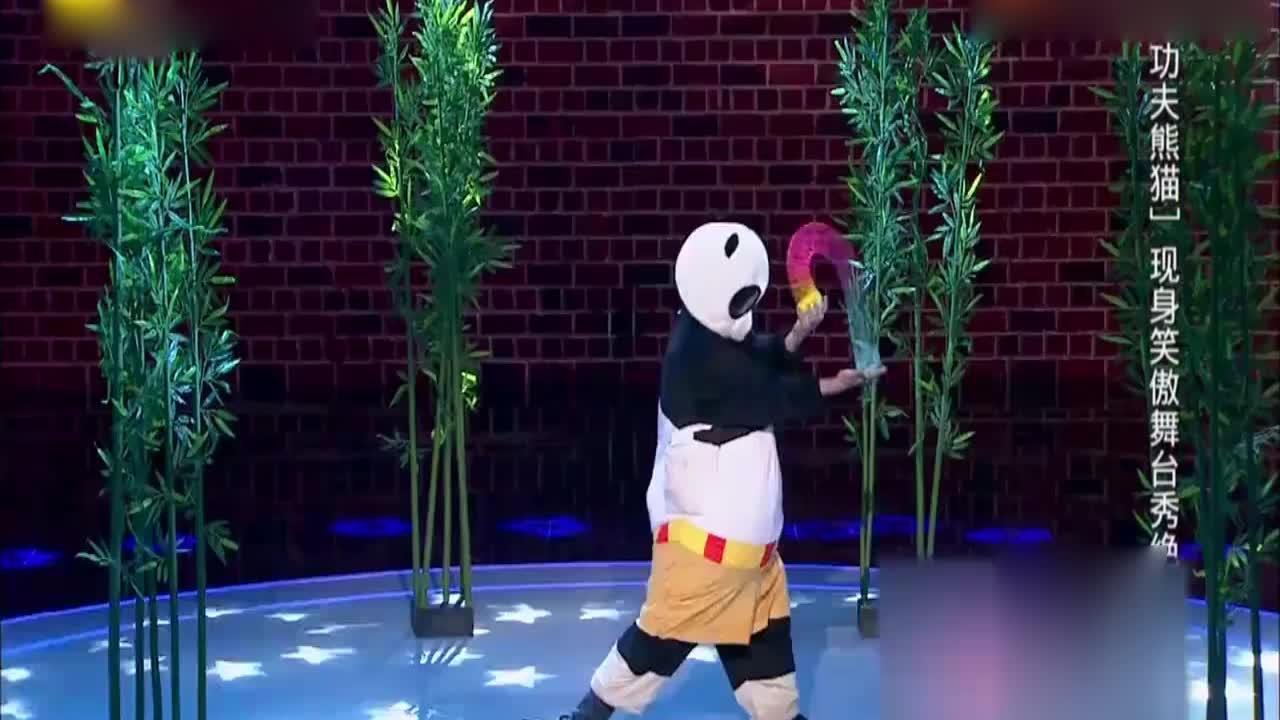 """小品:""""功夫熊猫""""精彩亮相笑傲舞台,现场秀绝技引全场尖叫不止"""