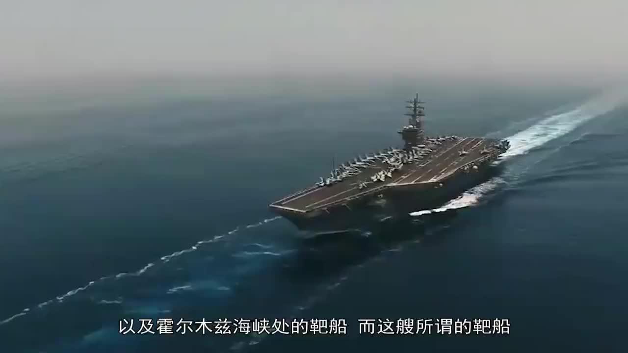 美航母又一次自由航行,大批导弹直接破地而出,侦查卫星拦截无效